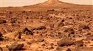 Martian Geology